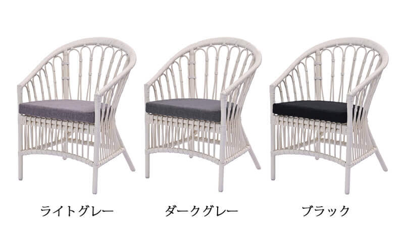 3色の座面クッション