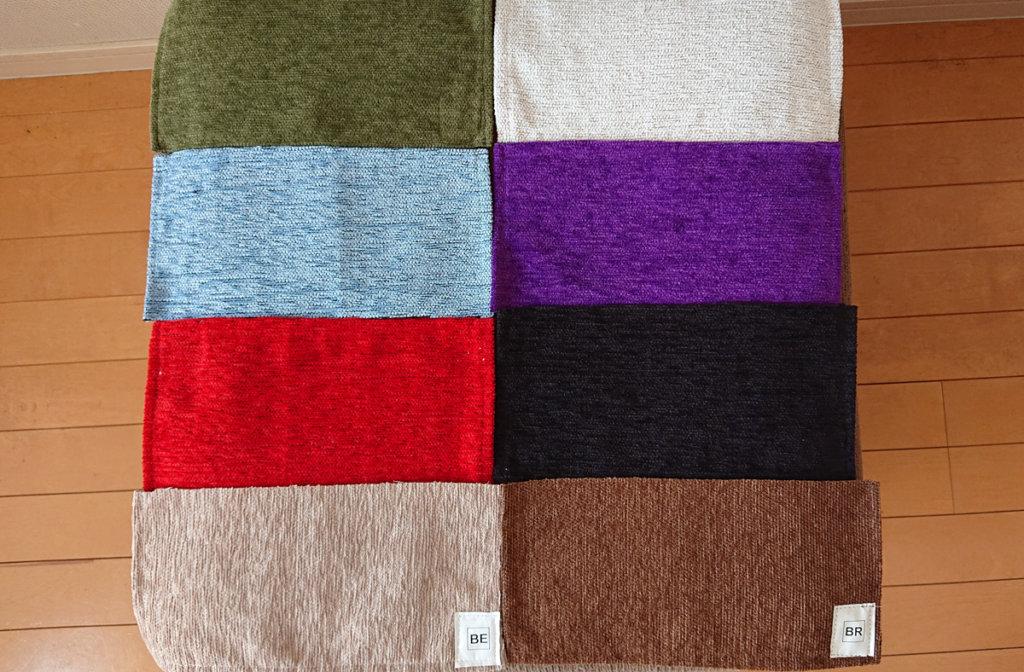 グランツのソファはクッションカラーが8色から選択可能