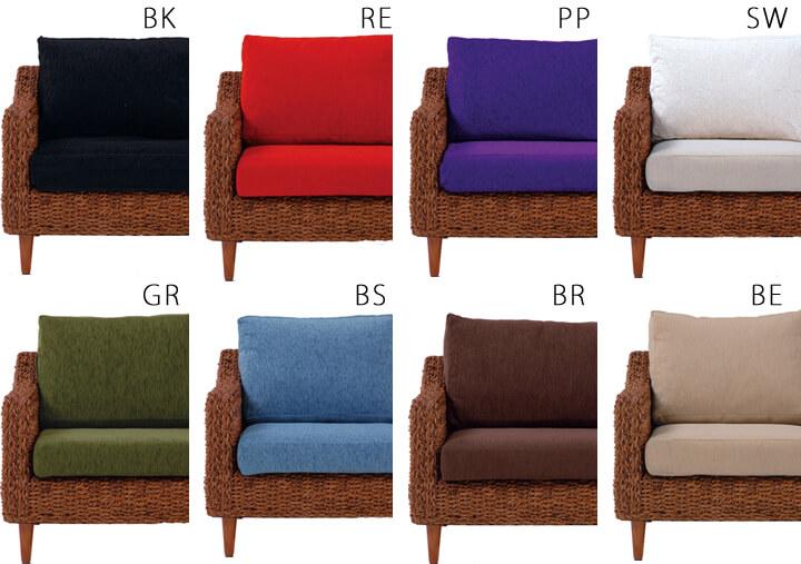 8色から選べるソファ