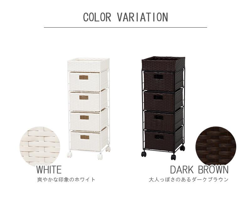 ホワイトとダークブラウンの2色