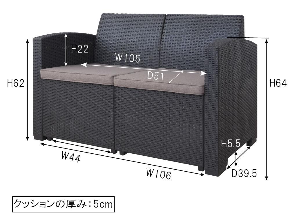 2Pソファのサイズ