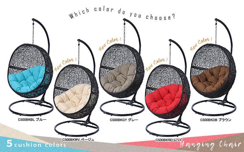5色クッションのハンギングチェア